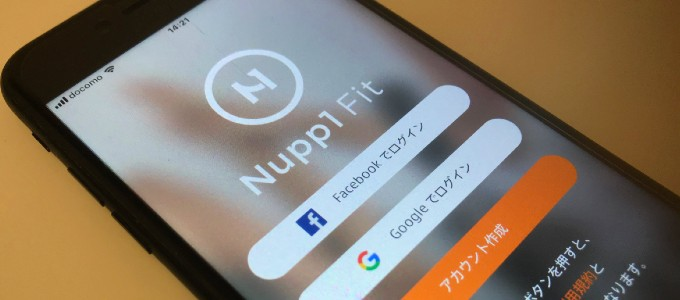 nupp1fitのアプリ画面